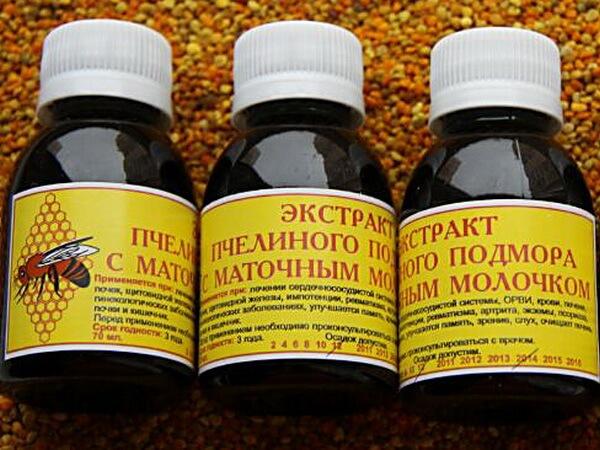 Воспаление предстательной эффективное лечение