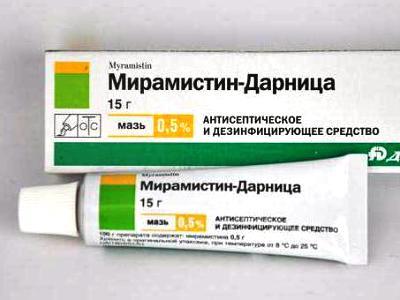 Баланопостит лечение мазь кортикостероиды винстрол для похудения до и после курса