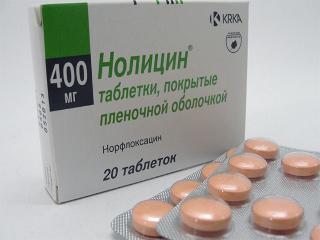 Таблетки от цистита недорогие и эффективные препараты