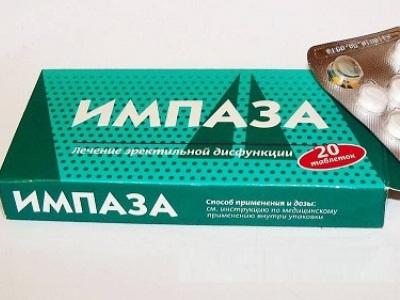 Купить сиалис в аптеке великого новгорода