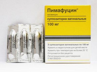 Пимафуцин - инструкция по применению