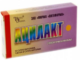 Антибактериальные вагинальные свечи