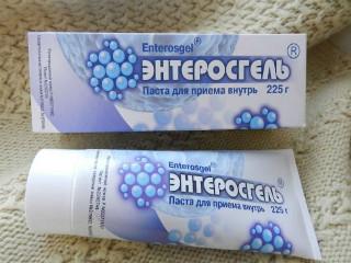 препараты от глистов и паразитов