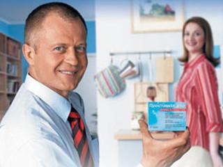 Медицинские препараты для лечения простаты и аденома
