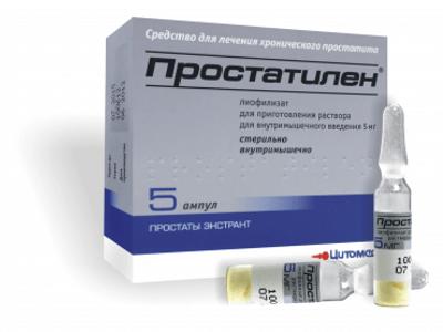 Препарат Простатилен для лечения аденомы предстательной железы