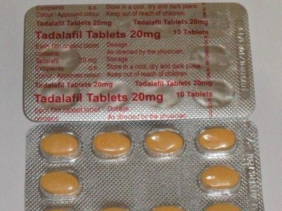 tadalafil tablets 20 mg инструкция цена