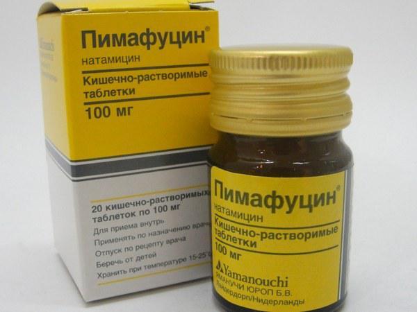Пимафуцин крем член