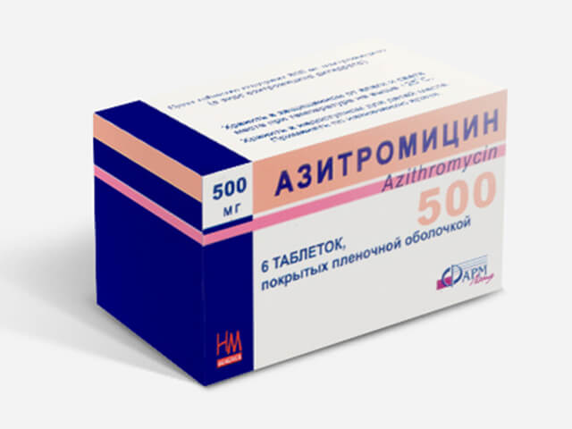 Доксициклин при хламидиозе схема лечения фото 799