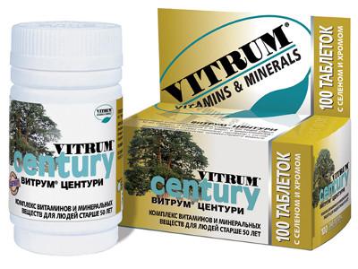 Витамины для мужчин: основные комплексы витаминов и поливитаминов ...