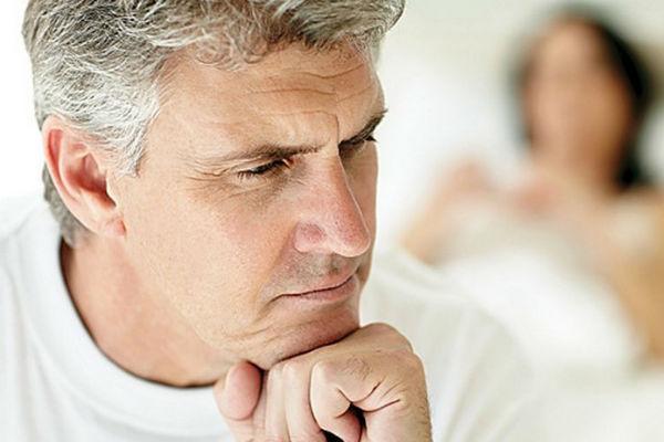 Фиброз простаты – это распространенное заболевание, которое ...