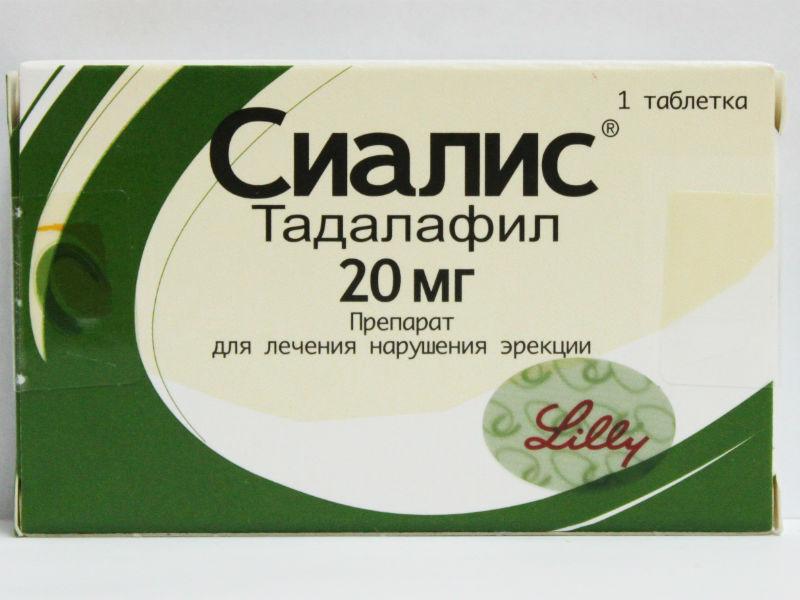 сиалис сколько таблеток в пачке цена