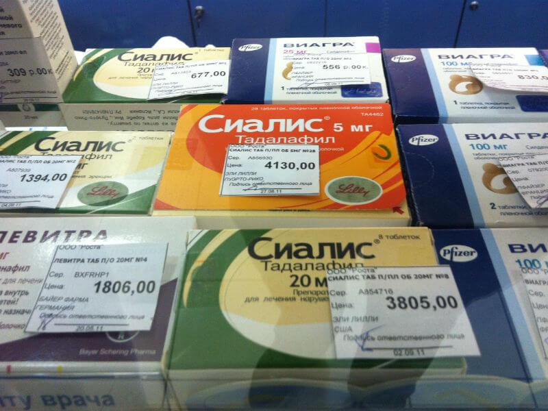 можно ли купить сиалис в аптеке без рецепта
