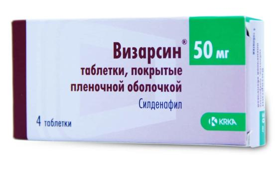 Визарсин — препарат для лечения расстройств эрекции