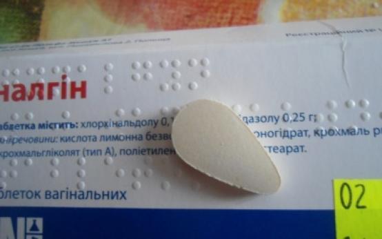 Вагинальные таблетки от молочницы: показания к применению и механизм воздействия