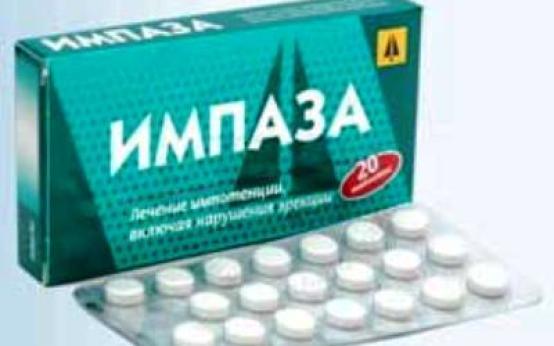 Импаза: гомеопатический препарат для лечения эректильной дисфункции
