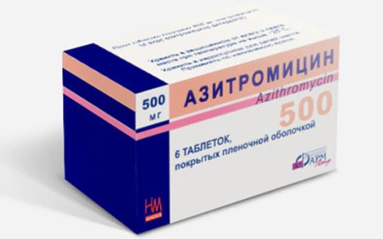 Самые эффективные антибиотики при хламидиозе