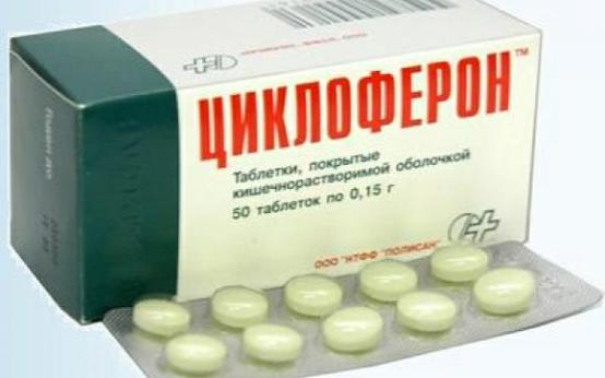 Циклоферон: антибиотик или нет, описание, показания и противопоказания к применению препарата в таблетках