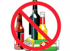 Знак запрета на алкоголь