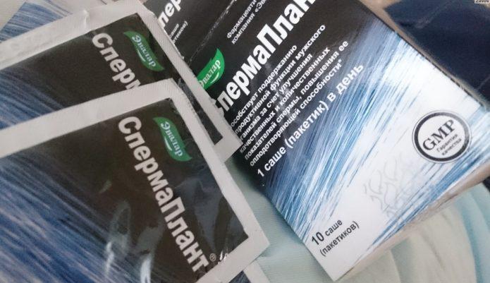 Пакетики препарата Спермаплант