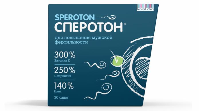 Препарат Сперотон в коробке